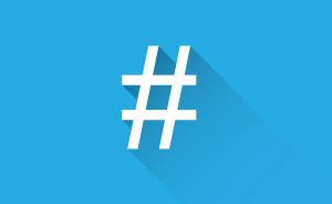 hashtag sins