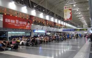 Inside Beijing Capital International Airport